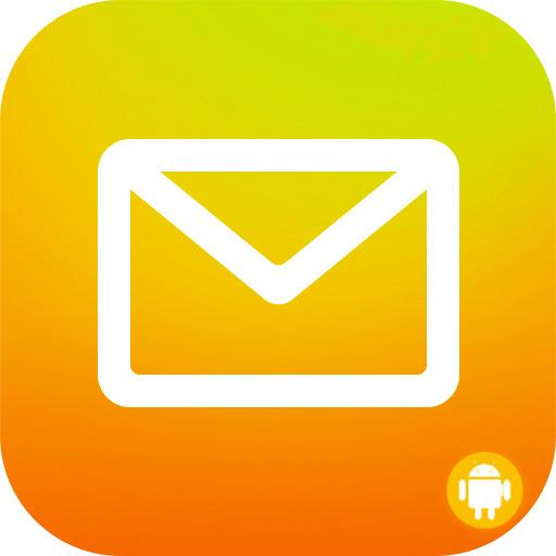 QQ邮箱安卓版下载 v6.1.5