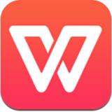 wps office手机免费版 v13.6