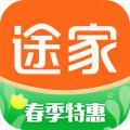 途家民宿app最新版 v8.32.2