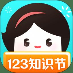 年糕妈妈育儿app下载 v5.9.5