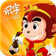 悟空识字app免费版下载 v2.19.25