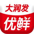 大润发app下载