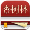 杏树林医学文献官方2021手机版下载  v2.1.1
