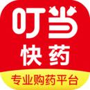 叮当快药app最新手机版免费下载 v5.9.4