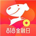 京东金融(借钱)app下载