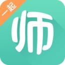 一起考教师app2021最新手机版下载