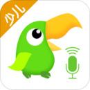 (少儿)英语趣配音 v6.28.2