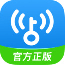 WiFi万能钥匙(自动解锁)最新版下载 v4.6.15