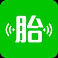 微胎心app手机版下载 v2.7.4
