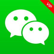 微信vip版下载 v6.5.23
