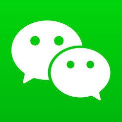 微信最新版app