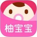 柚宝宝app下载 v5.3.4