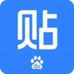 百度贴吧app下载 v12.4.8.2