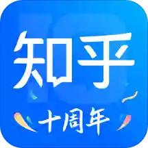 知乎(伤感日志)app下载