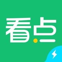 中青看点app官方下载极速版