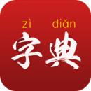 字典通手机版下载 v1.1.8