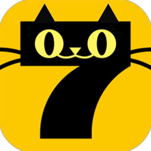 7猫小说免费下载 v5.6