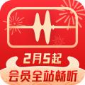 蜻蜓fm(陪玩)下载安卓手机版