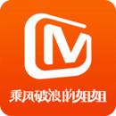 芒果tv手机版app下载 v6.8.6