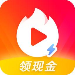 火山小视频极速版app v8.2.0