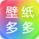 壁纸多多app安卓版 v5.0.9.1