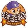 洛克王国手游下载官方下载 v1.0