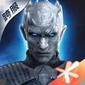 权力的游戏(凛冬将至)app v1.5.8