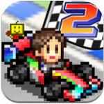 冲刺赛车物语2安卓版下载