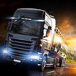 模拟卡车真实驾驶手机版免费下载