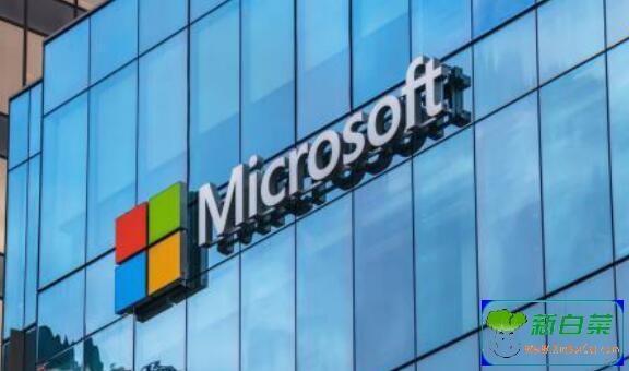 微软正式向用户推送windows和Mac版Office 2019
