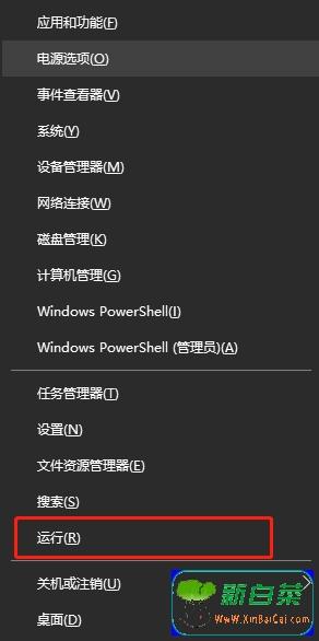 电脑怎么提高桌面图标刷新速度