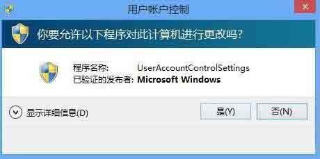 win10系统关闭用户账户控制方法win10系统怎么关闭用户账户控制