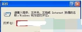 清理xp系统开始时自动弹出浏览器广告弹窗的方法