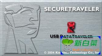 u盘加密软件,小编告诉你如何使用加密工具