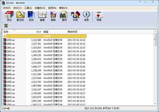 http://img.baicaipe.com/d/file/pic_soft/20210114/2013531105824481.jpg