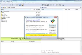 FlashFXP V4.3.0 Build 1933 烈火汉化绿色版