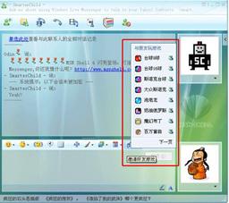 http://img.baicaipe.com/d/file/pic_soft/20210114/201369202327980.jpg
