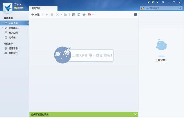 http://img.baicaipe.com/d/file/pic_soft/20210114/201388185047276.jpg