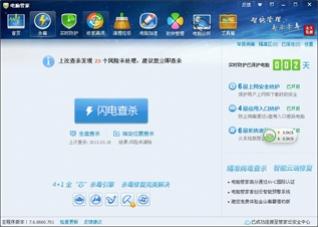 http://img.baicaipe.com/d/file/pic_soft/20210114/soft_20135301983161831.jpg